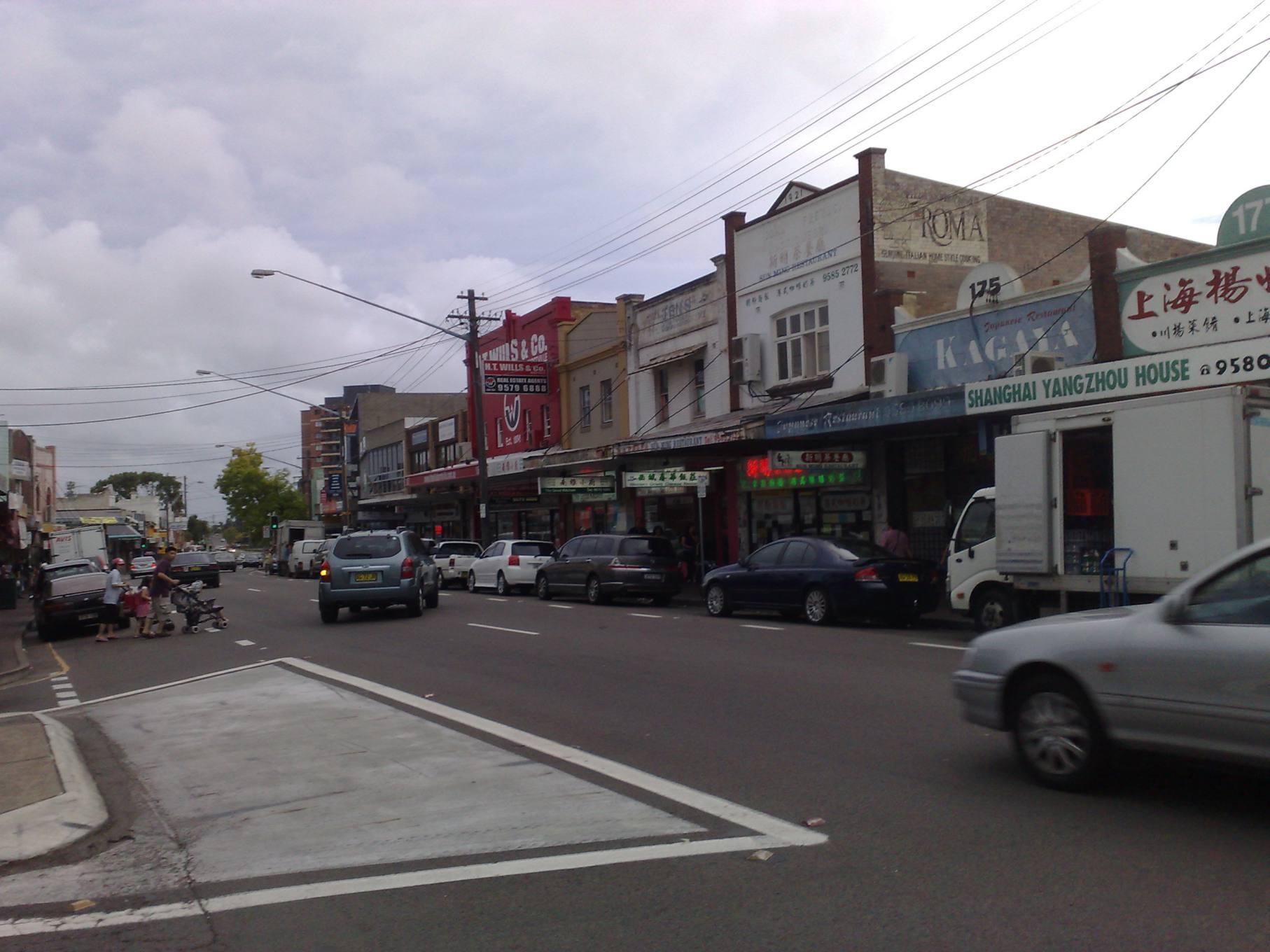 Hurstville NSW 2220